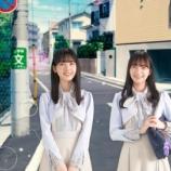 『これは超有能!!!『乃木坂46のガクたび!』新オープニング、22名メンバー別gif一覧がこちら!!!』の画像