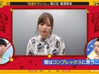 【乃木坂46】設楽の梅澤好きが分かり易すぎる件wwwwwww