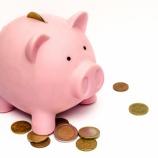 『【投資初心者の方へ】私が貯金ゼロから100万円を貯めた方法』の画像