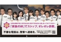 【朗報】中村麗乃、このメンツの中でセンターって凄すぎwwwww