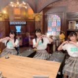 『[ノイミー] 7月30日 ≠MEの「のいみーのいみ。」出演:河口夏音、櫻井もも、永田詩央里!実況など』の画像