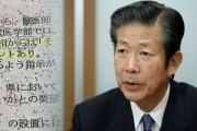 公明党・山口代表 愛媛県新文書は「また聞きのまた聞き」 ネット「愛媛県知事は安倍を下ろしたいの?」「知事は責任とって辞任だろ」