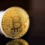 『【悲報】ビットコイン挑戦しない情弱どもって・・・』の画像