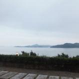 『家族で旅行🚙岡山・倉敷②~鷲羽グランドホテル備前屋甲子』の画像