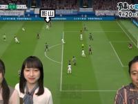 【日向坂46】丹生ちゃん、FIFAでも「ナイスです!」wwwwwwwwwwww