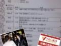 【悲報】 韓流アイドルKARA 「さいたまスーパーアリーナ公演と聞いて日本に行ったら、実際はスーパーヤオコーの余興だった」