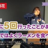 『【乃木坂46】おお!!!ついにこのシーンの会話が明らかになるのかwww 生田絵梨花『私は宇宙に5回行ったことがある・・・』』の画像