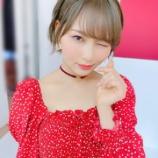 『[イコラブ] 大場花菜「新衣装はガーリーです、赤 × 白 が最強かわいい…」』の画像