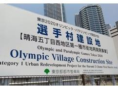 東京五輪のマラソンコースwwwwwwwwww