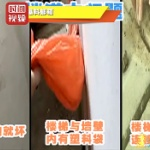 【動画】中国、新築マンションで手抜き工事!手で剥がせる壁、壁の中にはビニール袋 [海外]