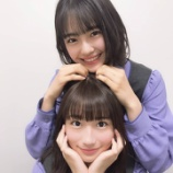 『【乃木坂46】掛橋沙耶香と清宮レイ、この写真ヤバくないか・・・』の画像