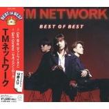 『CD Review:TM NETWORK「SUPER BEST」』の画像