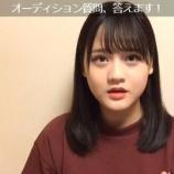 『[SHOWROOM] ひとみん配信「オーディション質問、答えます!」【=LOVE(イコールラブ)、イコラブ、髙松瞳】』の画像
