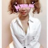 『美・ワンダフル「ヤヤ」日暮里のアジアンデリヘル体験談|80分11,000円』の画像