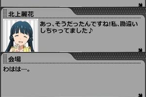 【グリマス】麗花アイドルストーリーLV4