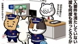 【韓国】「生きるか死ぬか…連鎖倒産は時間の問題」 座り込む基幹産業
