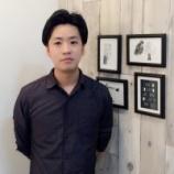 『北区赤羽美容師 伊藤真朗といいます。』の画像