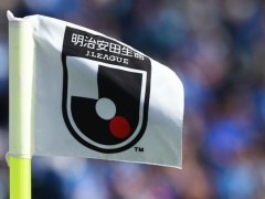 【J1 試合結果】「鳥栖×横浜FC」「大分×名古屋」