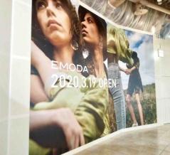 『イオンモール新潟南』にあったレディースファッションブランド『EMODA(エモダ)』が『ビルボードプレイス』に移転オープンするらしい。
