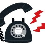 『「電話を取る」ことがこんなに難しいなんて』の画像