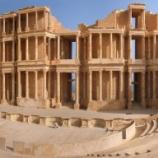 『行った気になる世界遺産 サブラタの考古遺跡』の画像