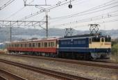 『2020/3/31~4/1運転 伊豆箱根鉄道5000系復刻カラー甲種』の画像