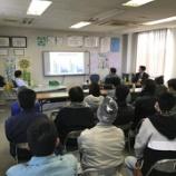 『12/1 名古屋支店 協力会社合同安全会議』の画像