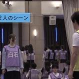 『これは貴重!!内村光良×坂道メンバー『紅白歌合戦』リハーサルの模様が明らかに!!!!!!【動画あり】』の画像