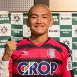 『岡山 U-18日本代表 東福岡高CB阿部海大選手の岡山加入内定!!』の画像