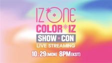IZ*ONEデビューショーコン「COLOR*IZ」セットリスト&動画まとめ