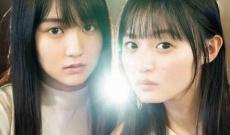 乃木坂46の未来を引っ張っていく2人の初2ショットグラビア!