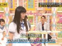 【乃木坂46】お前らが騒然となったシーン...(画像あり)