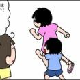 かけっこと息子(VS姉の場合)