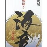 『【新商品】本格焼酎900mlスリムパック3品発売』の画像