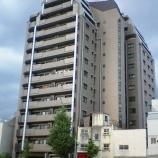 『★売買★4/22四条烏丸エリア3LDK分譲中古マンション』の画像