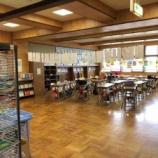 『(戸田市議会議員)小樽市の稲穂小学校にコミュニティ・スクールについての視察を行いました。』の画像
