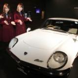 『【乃木坂46】乃木坂ファンってどんな車に乗ってるの??』の画像