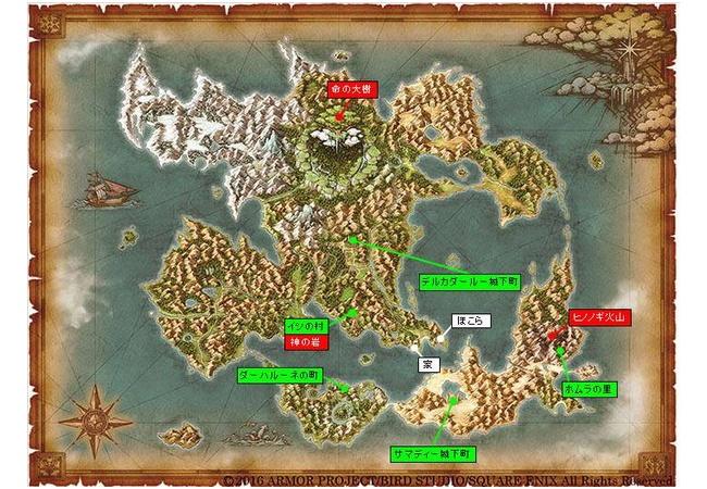 ドラクエ11の世界地図
