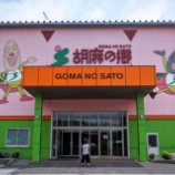 『日帰りOK!岐阜県の南を過小評価しすぎていたから観光してきた【西濃編】』の画像