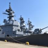 『あきづき型護衛艦「すずつき」艦艇一般公開@佐世保』の画像