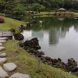 『旧芝離宮恩賜庭園』の画像