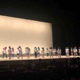『ステージデビュー本日開催!ダンスが好きな子供達が戸田市文化会館大ホールのステージで練習の成果を披露しました。会場が微笑みに包まれていました。』の画像