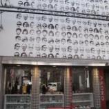 『南堀江の低価格雑貨店「ASOKO」攻略方法』の画像