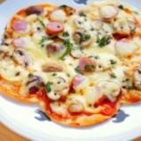 『餃子の皮6枚でお花ピザのランチ』の画像