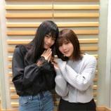 『こち星】欅坂46では初ラジオの山﨑天がきたーーー!!尾関梨香のやりとりw』の画像