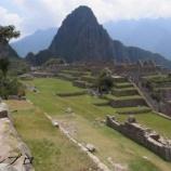 『ペルー旅行記16 【世界遺産】マチュピチュの歴史保護区、色んな遺跡があります』の画像
