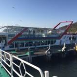 『'2017お正月旅行③~浜名湖遊覧船でカモメクルーズ🚢』の画像