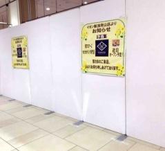 ついにオープン!新潟初出店!西区青山『イオン新潟青山』にタピオカドリンク専門店『SAHANJI イオン新潟青山店(サハンジ)』が明日オープン!
