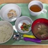 『給食メニュー』の画像