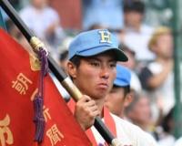 【悲報】駒澤大野球部、深夜に雨の中コンクリに正座させ根性焼きしていた